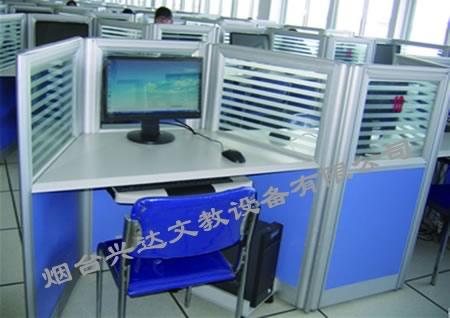 电子阅览室-4