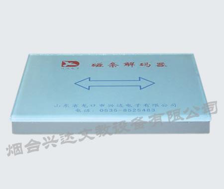 无源消磁板WY-Y101