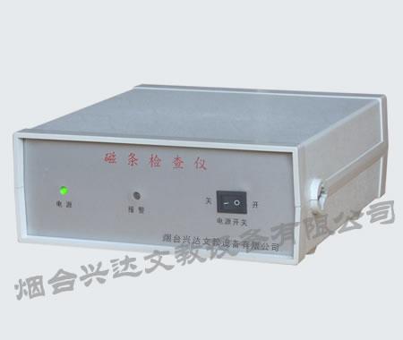 磁条检查仪CTJ-100